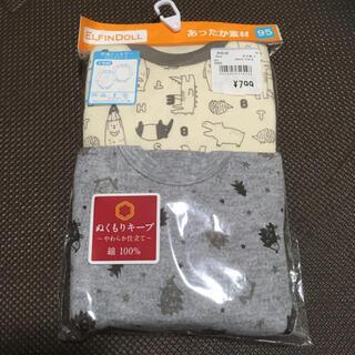 西松屋 - [新品]西松屋 長袖ロンパース 95