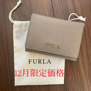 Furla - FURLA フルラ 三つ折り財布 グレー