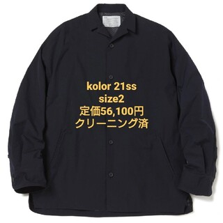 kolor - kolor 21SS直営青山店限定ジャケット size2
