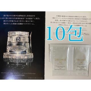 COSME DECORTE - コスメデコルテAQ ミリオリティ インテンシブクリームn 10包