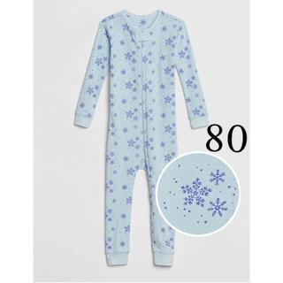 ベビーギャップ(babyGAP)の新品 ベビーパジャマ 80(パジャマ)