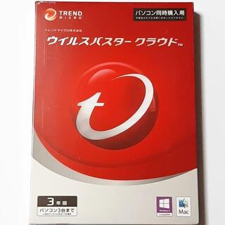 新品未使用 ウイルスバスタークラウド 3年3台版
