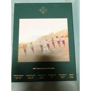 防弾少年団(BTS) - BTS MEMORIES OF 2016 DVD