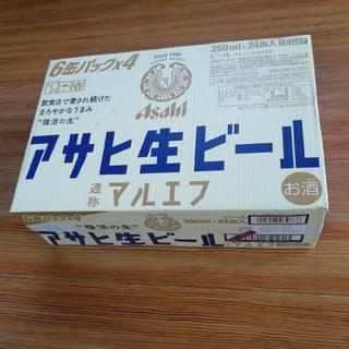 アサヒ生ビール マルエフ350ml (ビール)