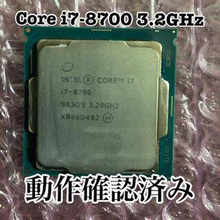 i7-8700 3.2GHz