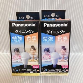 パナソニック(Panasonic)のLED電球 LDA6-G-E17/KU/DN/S/W  2個セット(蛍光灯/電球)