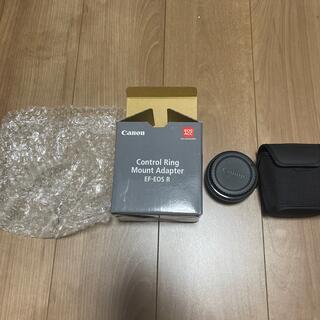 Canon - Canon コントロールリングマウントアダプター EF-EOS-R