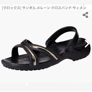 crocs - ☆クロックス☆ メレーン クロスバンド サンダル 2way