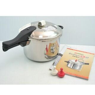 アサヒ軽金属 0活力なべ 5.5リットル (鍋/フライパン)
