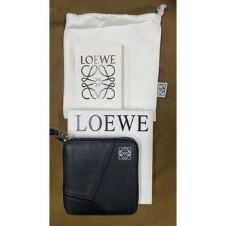 LOEWE - ロエベ LOEWE パズル 折財布