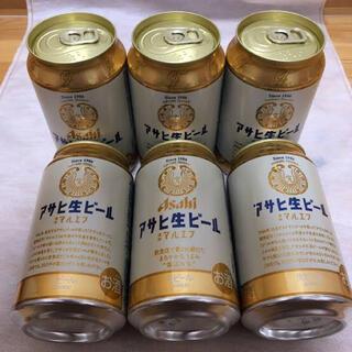アサヒ(アサヒ)のアサヒ生ビール//マルエフ//復刻版//350ml//6缶(ビール)