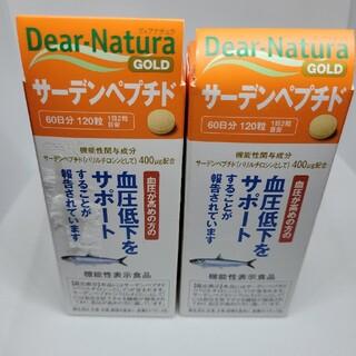 アサヒ(アサヒ)のディアナチュラゴールド EPA&DHA 2箱(その他)