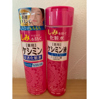 小林製薬 - ケシミン液 化粧水