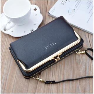 横型ガマ口財布 ウォレットショルダー ブラック 韓国スタイル スマホ収納可能