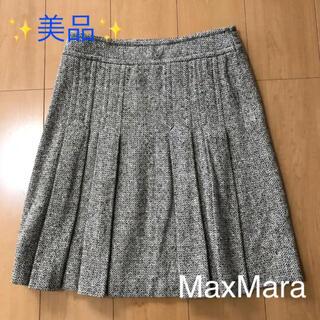 Max Mara - 美品【 MaxMara 】 マックスマーラ ボックス プリーツ スカート 秋冬