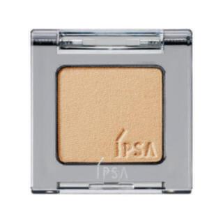 イプサ(IPSA)のイプサ IP FC EX BR01(フェイスカラー)