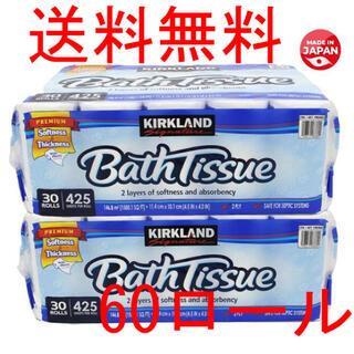 コストコ(コストコ)のコストコ トイレットペーパー 30ロール  (日用品/生活雑貨)