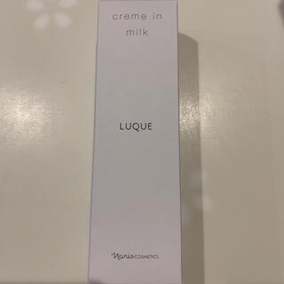 ナリスケショウヒン(ナリス化粧品)のルクエ3 クリームインミルク(乳液/ミルク)