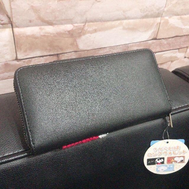SNOOPY(スヌーピー)の【新品】スヌーピー さがら刺繍ロングウォレット〈ブラック〉(非売品) エンタメ/ホビーのおもちゃ/ぬいぐるみ(キャラクターグッズ)の商品写真