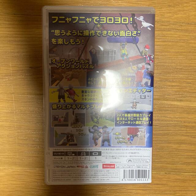 Nintendo Switch(ニンテンドースイッチ)のヒューマン フォール フラット switch エンタメ/ホビーのゲームソフト/ゲーム機本体(携帯用ゲームソフト)の商品写真
