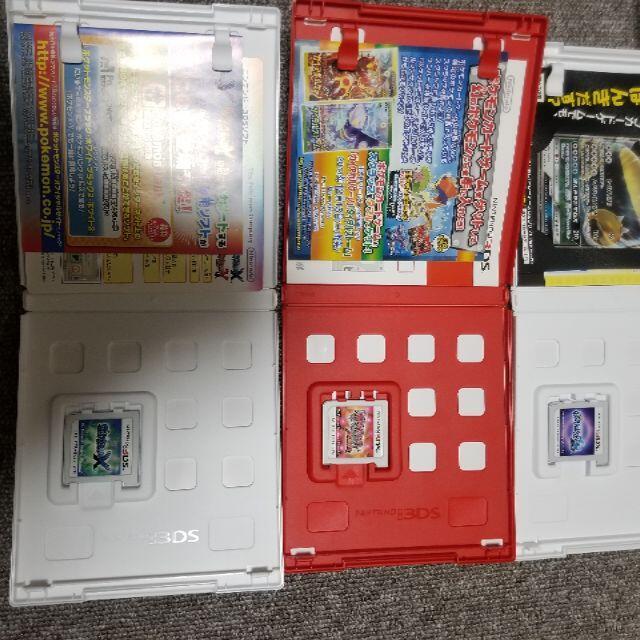 任天堂(ニンテンドウ)のポケットモンスター3ds X/オメガルビー/ムーン 3点セット エンタメ/ホビーのゲームソフト/ゲーム機本体(携帯用ゲームソフト)の商品写真