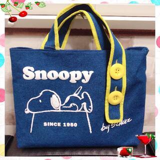 スヌーピー(SNOOPY)の【新品】スヌーピー デニムトートバッグ〈C〉(非売品)(キャラクターグッズ)
