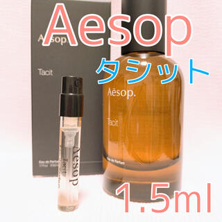 イソップ(Aesop)のイソップ タシット 1.5ml 香水 パルファム(ユニセックス)
