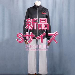 女性Sサイズ バーチャルYouTuber 葛葉 コスプレ衣装(衣装一式)
