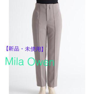 ミラオーウェン(Mila Owen)の【未使用品】Mila Owen センターコバ テーパードパンツ(カジュアルパンツ)