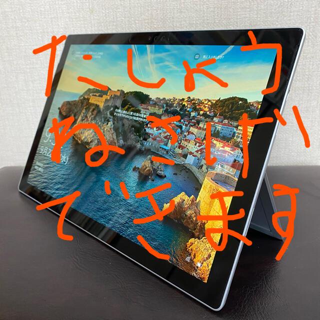 Microsoft(マイクロソフト)のSurface Pro 6 core i5 8gb アタミン様専用 スマホ/家電/カメラのPC/タブレット(ノートPC)の商品写真