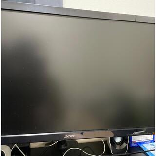 Acer - Acer ゲーミングモニター 165hz