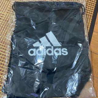 adidas - Adidas ナップサック 新品