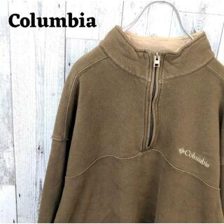 Columbia - コロンビア columbia スウェット ハーフジップ ブルゾンブラウン(茶)L