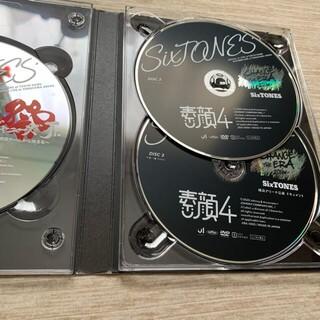 ジャニーズJr. 素顔4 DVD sixtones 盤 3枚組(アイドル)