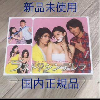 「ラスト・シンデレラ DVD-BOX DVD」