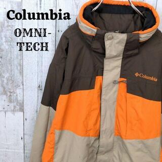 コロンビア(Columbia)の90s コロンビア マウンテンパーカー オムニテック オレンジ 茶色 L(マウンテンパーカー)