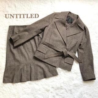 アンタイトル(UNTITLED)の極美品 アンタイトル ツイード セットアップ スカートスーツ ブラウン茶 M/S(スーツ)
