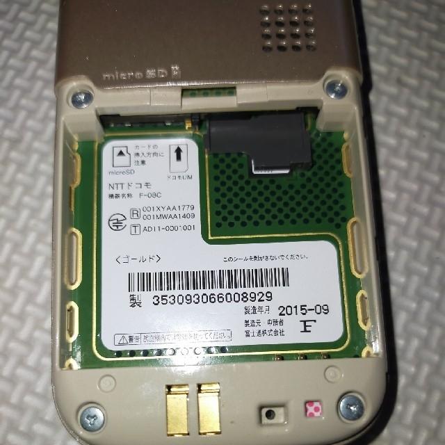 NTTdocomo(エヌティティドコモ)のf08c らくらくホン ゴールド スマホ/家電/カメラのスマートフォン/携帯電話(携帯電話本体)の商品写真