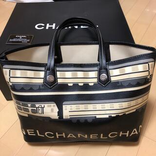 CHANEL - シャネル 限定品 セントラルステーション トレイントートバッグ