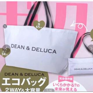 ディーンアンドデルーカ(DEAN & DELUCA)のDEAN &DELUCA エコバッグ 未開封 ゼクシィ (エコバッグ)