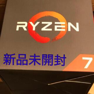 ★新品未開封★AMD Ryzen 7 2700X YD270XBGAFBOX(PCパーツ)