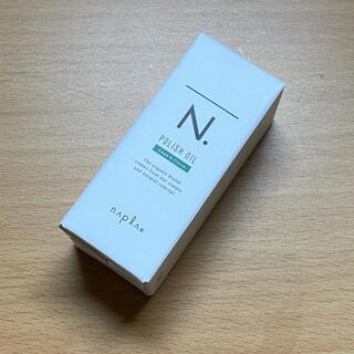 NAPUR - ナプラ エヌドット ポリッシュオイル ヘア&ボディ&ハンド用オイル