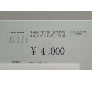 ベルメゾン(ベルメゾン)のベルメゾンお買い物券 4000円分(ショッピング)