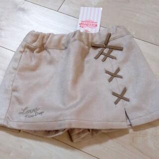 ベベ(BeBe)の新品 スカッツ スカート ショートパンツ 110  キスドロ ベベ(パンツ/スパッツ)