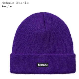 Supreme - Supreme Mohair Beanie モヘア ビーニー パープル 紫