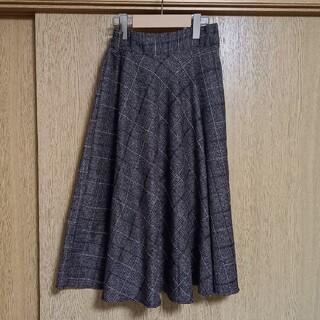 グレイル(GRL)の【処分予定】GRL スカート(ロングスカート)