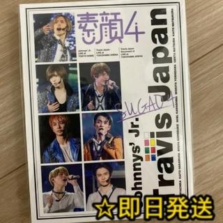 TravisJapan 素顔4 DVD 3枚組(Tシャツ(半袖/袖なし))