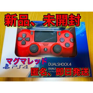 プレイステーション4(PlayStation4)のPS4 ワイヤレスコントローラー 純正 マグマレッド(その他)