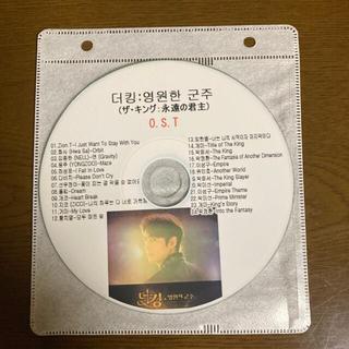 ザ・キング OST(テレビドラマサントラ)