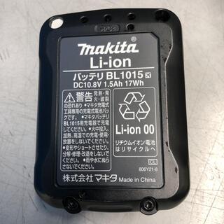 Makita - makita正規品10.8V1.5Ahバッテリー